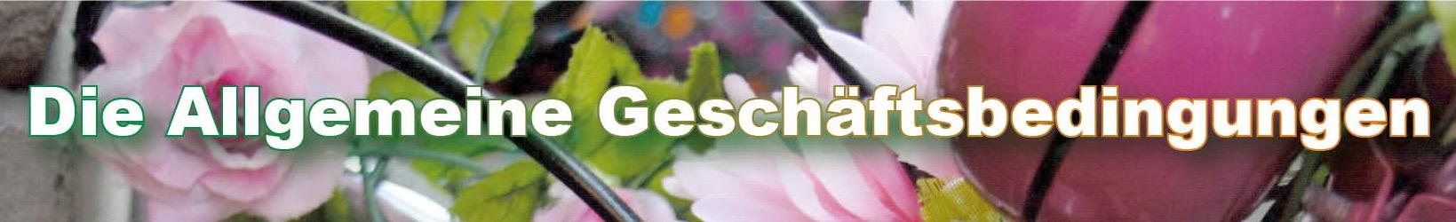 AGB von Zweirad-Heins - Foto und Grafik: Katharina Hansen-Gluschitz